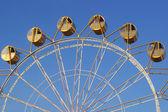 Grande roue du parc — Photo