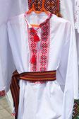 Costume nazionale — Foto Stock