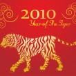 Stok Vektör: Year of The Tiger