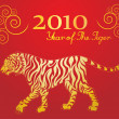 Stock Vector: Year of The Tiger