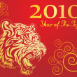Year of The Tiger — Vector de stock #12712891