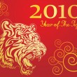 Vector de stock : Year of The Tiger
