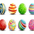Easter Egg — Vector de stock #12715961