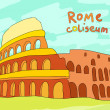 Stock Vector: Coliseum