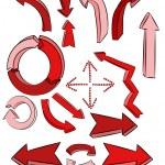 Arrows set — Stock Vector #20988789