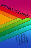 Blank colorful paper sheets — Vector de stock