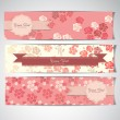 Tree vintage banners — Vector de stock  #38167671