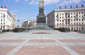 April 11, 2014: Victory square in Minsk, Belarus — Stock Photo