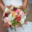 Beautiful wedding bouquet — Stock Photo #31523357
