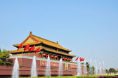 Tiananmen Gate Of Heavenly Peace in Beijing, China — Stock Photo