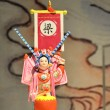 Stock Photo: Peking opera