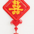 "Chinese knot with character ""double happiness"" — Stock Photo #40063531"