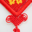 "Chinese knot with character ""double happiness"" — Stock Photo #40063623"