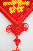 "Chinese knot with the character ""double happiness"" — Stock Photo"