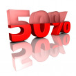 Stock Photo: Fifty percent