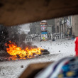 Stock Photo: Anti-government protests outbreak Ukraine