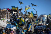 Anti-government protests outbreak Ukraine — Stock Photo