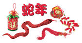 Year of the Snake Decorations — Stock Photo