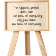 Easel with Message of Motivation — 图库照片