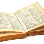 Old Bengali to English Dictionary — Stock Photo