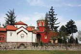 View on the 13th century Serb Orthodox monastery Žiča near Kraljevo, Serbia. — Stock Photo