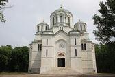 вид на собор святого георгия, сербия — Стоковое фото