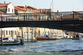 A view of the city Venice. Italy — Foto Stock