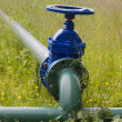 Stock Photo: Irrigation unit