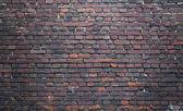 Dark brick wall. — Stock Photo
