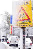Snowy street sign in Belgrade — Stockfoto