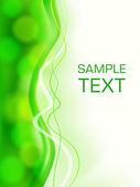 Abstract green soft focus card — Stock Vector