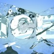 Stock Photo: Breaking ice. Abstract backround