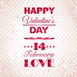 Happy Valentines Day background. I Love You background. — Stock Vector