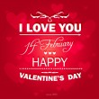 Happy Valentines Day background. — Stock Vector #37213731