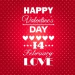 Happy Valentines Day background. — Stock Vector