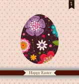 Easter greeting card with place for your text — 图库矢量图片