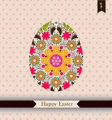 Easter greeting card with place for your text — Stock Vector