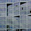 Stock Photo: Irregular office building facade