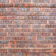 Faux used brick wall — Stock Photo