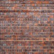 Faux used brick wall vertical — Stock Photo