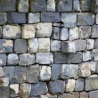 Square blocked wall — Stock Photo