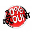 Discount button — Stockfoto