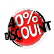 Discount button — Stock Photo
