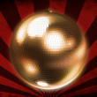 Grunge disco ball - Stock Photo