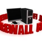 Firewall — Stock Photo