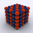 Molecular cube - Stock Photo