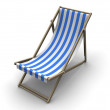 Royalty-Free Stock Photo: Blue lounge chair