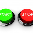 Stock Photo: Start and stop buttons