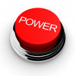 Red power button — Stock fotografie #12451487