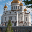 Stock Photo: Christ Savior Cathedral in Moscow